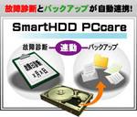 SmartHDD PCcare