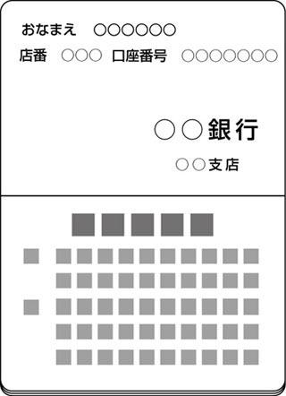 2cho_s.jpg