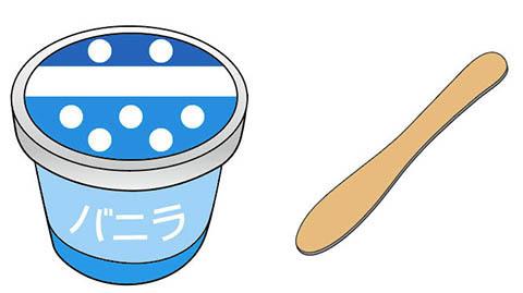 icecup.jpg