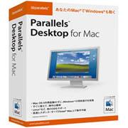 プロトン Parallels Desktop for Mac ブートキャンプ