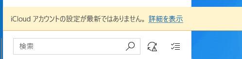 winmail.jpg